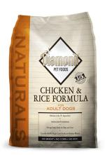 Diamond Naturals Chicken & Rice Adult Dog Formula